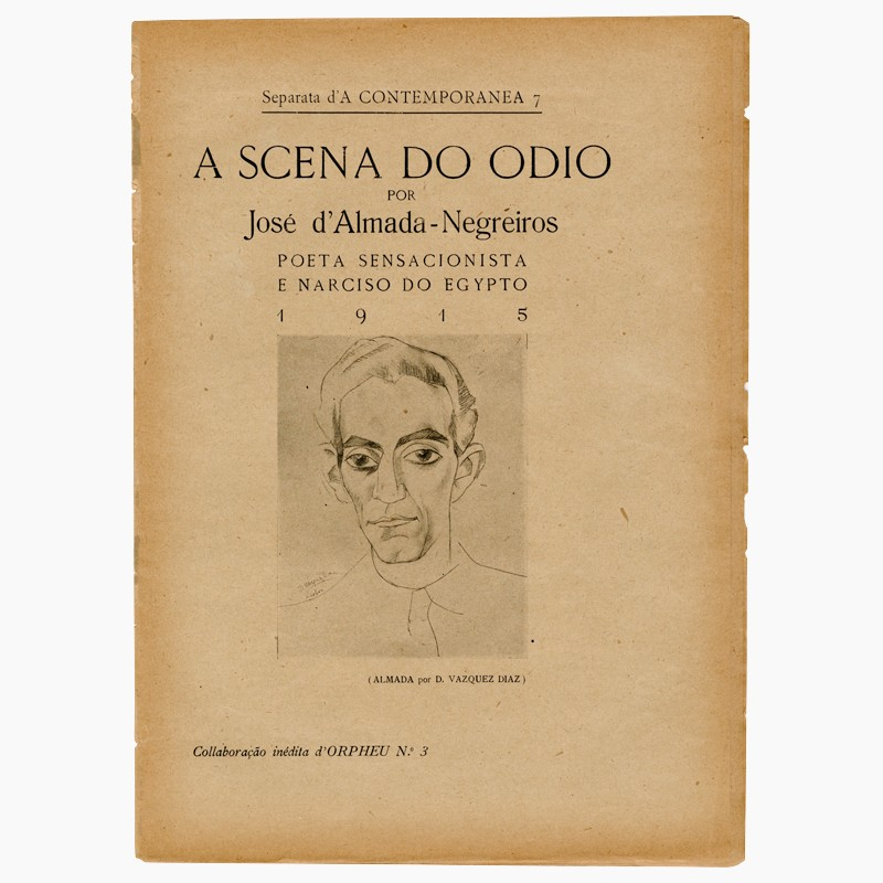 Fernando Pessoa. All Art is a Form of Literature